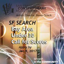 SF Search 2017